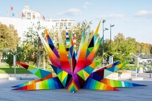 """Kaos Star""- Artmosphere. Gorky Park, Moscow"